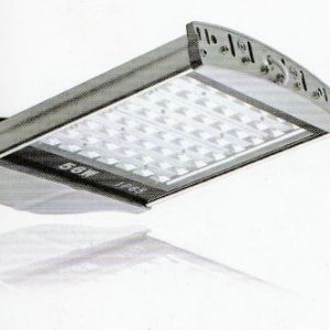 Lampu LED PJU Hinolux HL 56 Watt