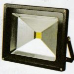 Lampu LED Flood Light Holz