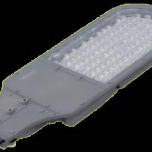 Pusat Lampu PJU Cardilite SRL LJ12 100W 12000LM
