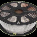 Jual Lampu LED Strip Cardilite Murah Berbagai Warna